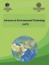 فصلنامه پیشرفت ها در فناوری محیط زیست