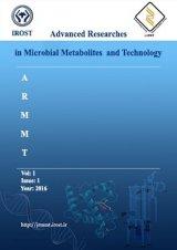 نشریه تحقیقات پیشرفته در متابولیت های میکروبی و تکنولوژی