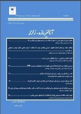 طرح روی جلد فصلنامه آنالیز سازه -زلزله
