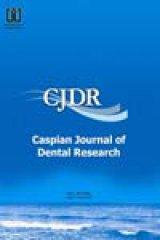 دندانپزشکی کاسپین