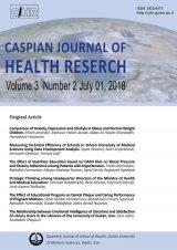 فصلنامه تحقیقات سلامت کاسپین