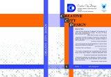 مجله طراحی شهر خلاق