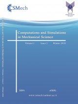 مجله محاسبات و شبیه سازی در علوم مکانیک