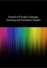 مجله آموزش زبان و مطالعات ترجمه