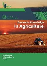 دوفصلنامه دانش اقتصادی در کشاورزی