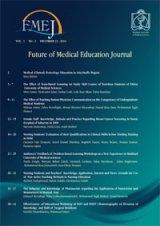 طرح روی جلد فصلنامه آینده آموزش پزشکی