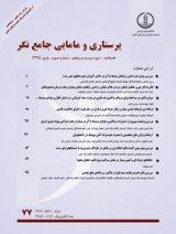 مجله پرستاری عمومی و مامایی