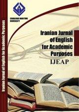 مجله زبان انگلیسی و اهداف آموزشی
