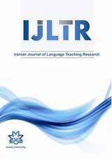 مجله ایرانی تحقیق در آموزش زبان