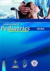 مجله پزشکی اطفال