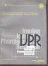مجله تحقیقات دارویی ایران