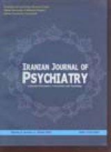 مجله روانپزشکی ایران