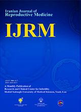 مجله طب تولید مثل ایران