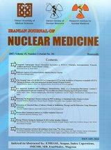 مجله پزشکی هسته ای ایران
