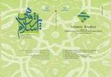 دو فصلنامه اسلام پژوهی