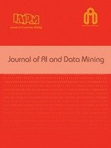 مجله هوش مصنوعی و داده کاوی