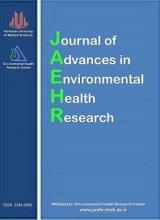 مجله پیشرفت در تحقیقات بهداشت محیط