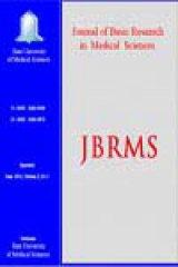مجله تحقیقات پایه درعلوم پزشکی