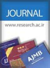 مجله علوم پایه در پزشکی