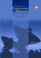 دوفصلنامه مهندسی مخابرات