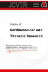 مجله تحقیقات قلب و عروق وقفسه سینه