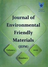 مجله مواد دوستدار محیط