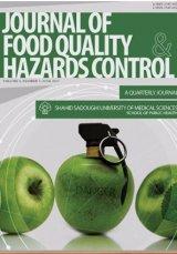 فصلنامه کنترل کیفیت مخاطرات مواد غذایی