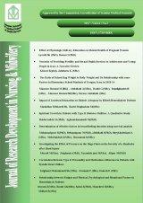 مجله تحقیقات توسعه پرستاری و مامایی