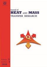 مجله تحقیقات انتقال حرارت و توده