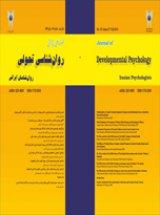 روانشناسی تحولی، روانشناسان ایرانی