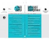 پژوهشنامه پردازش و مدیریت اطلاعات