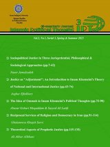 دو فصلنامه افکار سیاسی اسلام