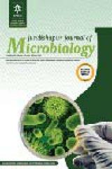 مجله میکروبیولوژی جندی شاپور