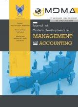 فصلنامه تحولات نوین در حسابداری و مدیریت