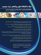 مجله دانشگاه علوم پزشکی تربت حیدریه