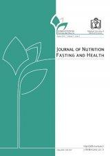 فصلنامه تغذیه، روزهداری و سلامت
