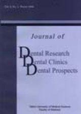 مجله  تحقیقات دندانپزشکی، درمانگاه های دندانپزشکی، چشم انداز دندانپزشکی