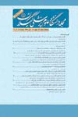 مجله دانشگاه علوم پزشکی گیلان