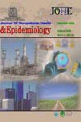 مجله بهداشت و اپیدمیولوژی شغلی