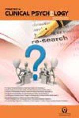 مجله عمل در روانشناسی بالینی