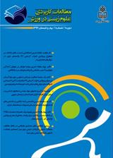 دو فصلنامه مطالعات کاربردی علوم زیستی در ورزش