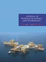 علوم و فن آوری نفت