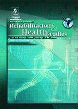 مجله مطالعات توانبخشی و سلامت خاورمیانه
