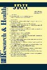 مجله تحقیقات و سلامت