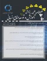 مجله پردازش علایم و داده ها