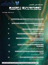 فصلنامه هیستوبیولوژی دامپزشکی