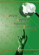 دوفصلنامه علوم و فناوری دامداری