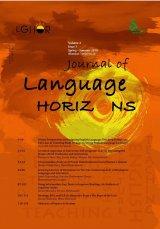 مجله افق های زبان