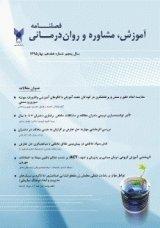 مجله الهیات و معارف اسلامی