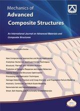 مکانیک ساختارهای پیشرفته کامپوزیت
